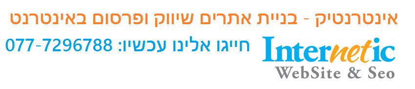 bannerhavot